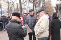 Митинг КПРФ в честь Октябрьской революции, Фото: 3