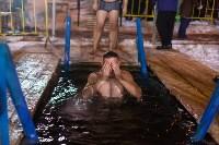 Крещение 2018, Фото: 29