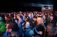 """Фестиваль """"Дикая Мята"""": День первый, Фото: 103"""