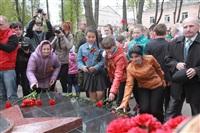 В Белёве зажгли Вечный огонь, Фото: 86