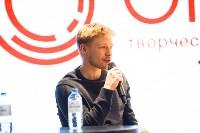 Никита Ефремов в Туле, Фото: 31