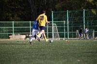 Полуфинал Кубка Слободы-2015, Фото: 24