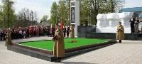 Церемония зажжения Вечного огня в Суворове , Фото: 13