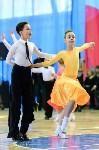 I-й Международный турнир по танцевальному спорту «Кубок губернатора ТО», Фото: 118