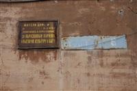 Прорыв канализации на улице Столетова, Фото: 2