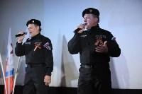Алексей Новогородов в кинотеатре «Родина», Фото: 16