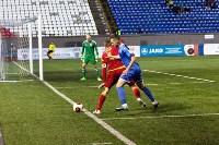 «Сибирь» Новосибирск - «Арсенал» – 3:0, Фото: 11