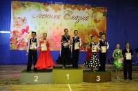 Танцевальный турнир «Осенняя сказка», Фото: 154