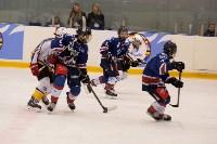Хоккейный турнир EuroChemCup, Фото: 13