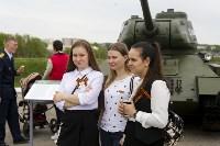 """Открытие парка """"Патриот-Тула"""", Фото: 74"""