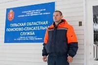 Лучший спасатель Тульской области, Фото: 16