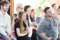 """Первый фестиваль скалолазания """"Восход"""", Фото: 24"""