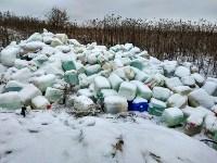 Незаконная свалка химикатов в Туле, Фото: 2