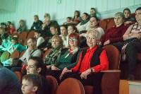Тульским пенсионеркам на 8 Марта подарили поход в цирк, Фото: 27