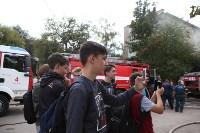 Пожар в «Ташире», Фото: 16