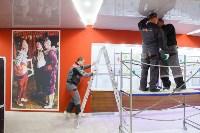 Тульский цирк после реконструкции, Фото: 10