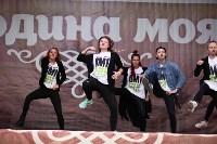Танцевальный фестиваль на площади Ленина. 13.09.2015, Фото: 18