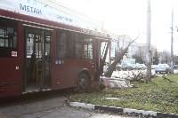 ДТП на проспекте Ленина, 05.11.2015, Фото: 1