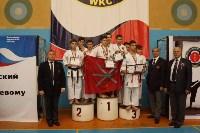 Щекинские каратисты на Всероссийском турнире, Фото: 4
