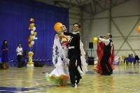 Танцевальный турнир «Осенняя сказка», Фото: 19