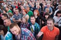 Концерт в День России в Туле 12 июня 2015 года, Фото: 71