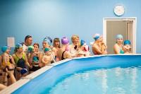 Чемпионат по грудничковому и детскому плаванию, Фото: 2