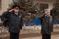 Выездное заседание Коллегии УМВД России по Тульской области, Фото: 3