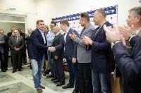 Алексей Дюмин поблагодарил за поддержку, Фото: 7