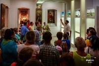 Открытие выставки «Воинство небесное и земное», Фото: 32