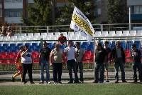 Групповой этап Кубка Слободы-2015, Фото: 103