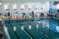 Плавание в Донском, Фото: 1