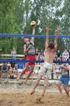 Второй открытый областной турнир по пляжному волейболу на призы администрации Ленинского района, Фото: 14