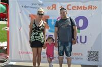 Мама, папа, я - лучшая семья!, Фото: 86