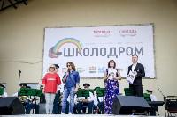 «Школодром-2018». Было круто!, Фото: 213