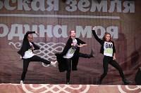 Танцевальный фестиваль на площади Ленина. 13.09.2015, Фото: 15