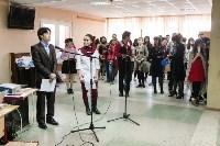 День родного языка в ТГПУ. 26.02.2015, Фото: 26