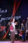 Тульская красавица -2013, Фото: 255