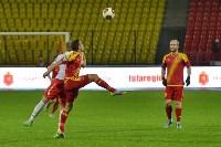 «Арсенал» Тула - «Спартак-2» Москва - 4:1, Фото: 156