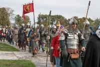 Годовщина Куликовской битвы, Фото: 54