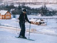 Зимние развлечения в Некрасово, Фото: 41