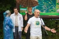 На экотропе «Малиновая засека» прошел Всероссийский субботник, Фото: 22