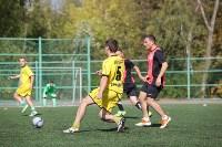 Групповой этап Кубка Слободы-2015, Фото: 474