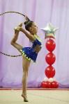 Соревнования «Первые шаги в художественной гимнастике», Фото: 42