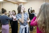 """Театр-студия """"Мюсли"""", Фото: 24"""