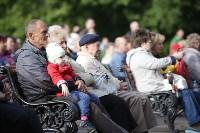 День России в Центральном парке, Фото: 6