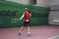 Тренировка Григория Губарева, Фото: 11