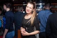Grom'n'Roll в Hardy Bar, 20 февраля, Фото: 16