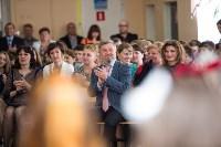 Александр Балберов поздравил выпускников тульской школы, Фото: 28