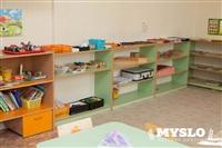 Центр развития ребенка по системе М. Монтессори, Фото: 12