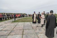 Годовщина Куликовской битвы, Фото: 31